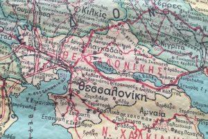 Συνέδρειο Πολυγλωσσών Θεσσαλονίκη